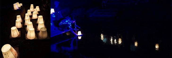 平和の森コンサートでの灯篭流し