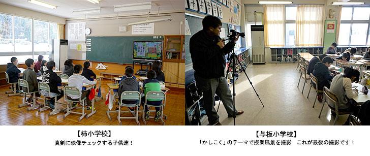 news-photo20180130movie01