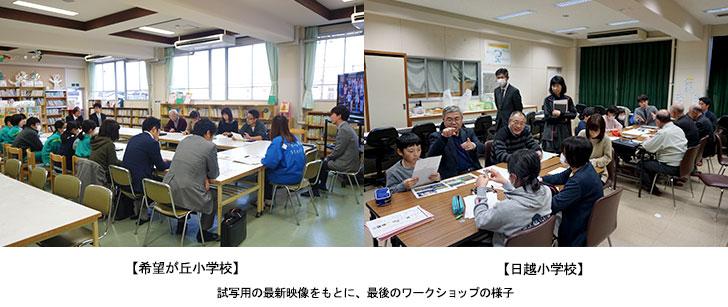 news-photo20180130movie02
